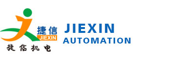 Dongguan Jiexin(Gitzo) Electronic Equipment Co., Ltd