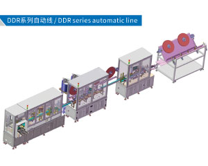 DDR series automatic line