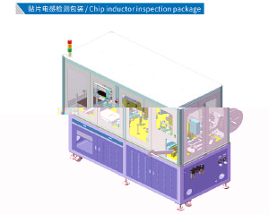 Chip inductor inspection packaging
