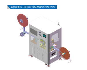 carrier tape forming machine